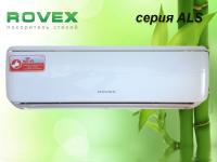 Сплит-система Rovex RS-07 ALS 1