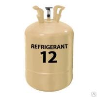 Фреон R-12 (13,6кг)