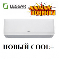 Сплит-система Lessar LS-H36KPA2 / LU-H36KPA2