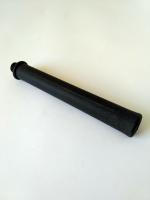 Ручка боковая
