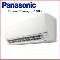 Инверторная сплит-система Panasonic CS-BE25TKE/CU-BE25TKE