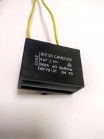 Конденсатор 4 мкф / 450в с проводами