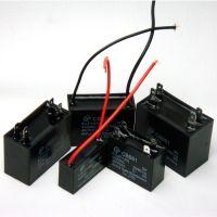 Конденсатор 1,5 мкф / 450в
