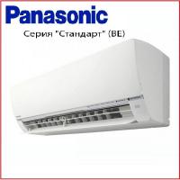 Инверторная сплит-система Panasonic CS-BE20TKD / CU-BE20TKD